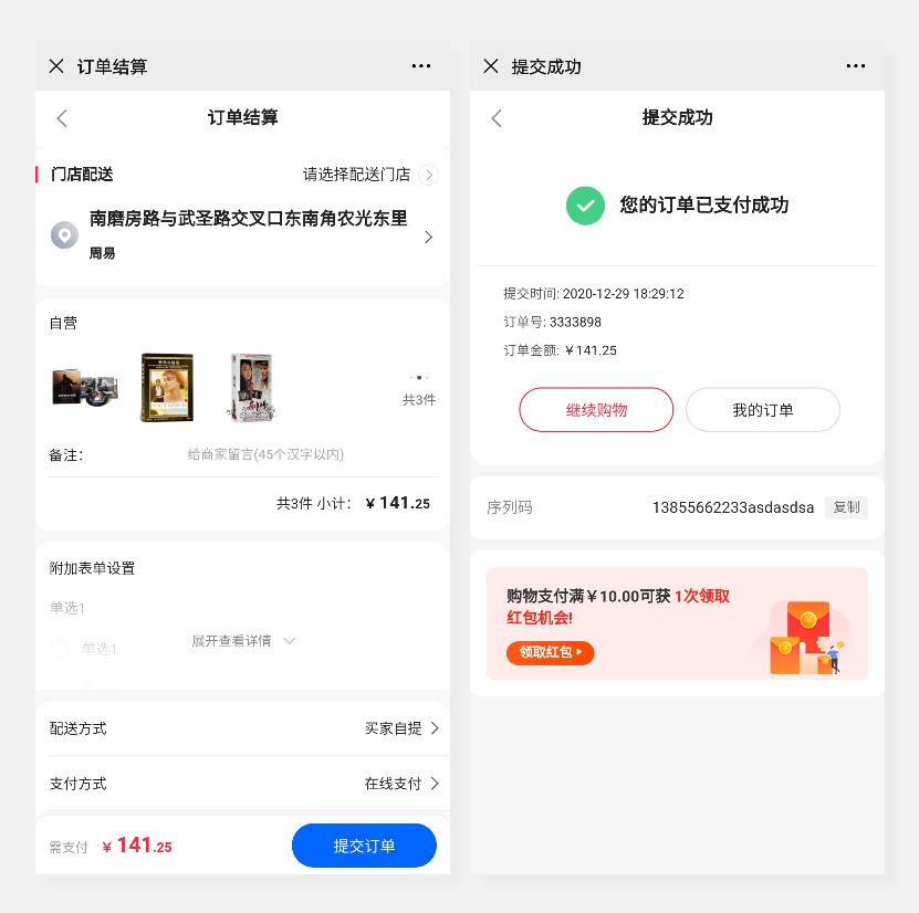 深圳世心互联网科技有限公司(官网)
