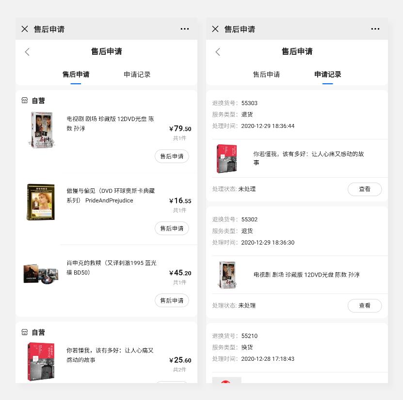 深圳世心互联网科技有限公司(企业官网)