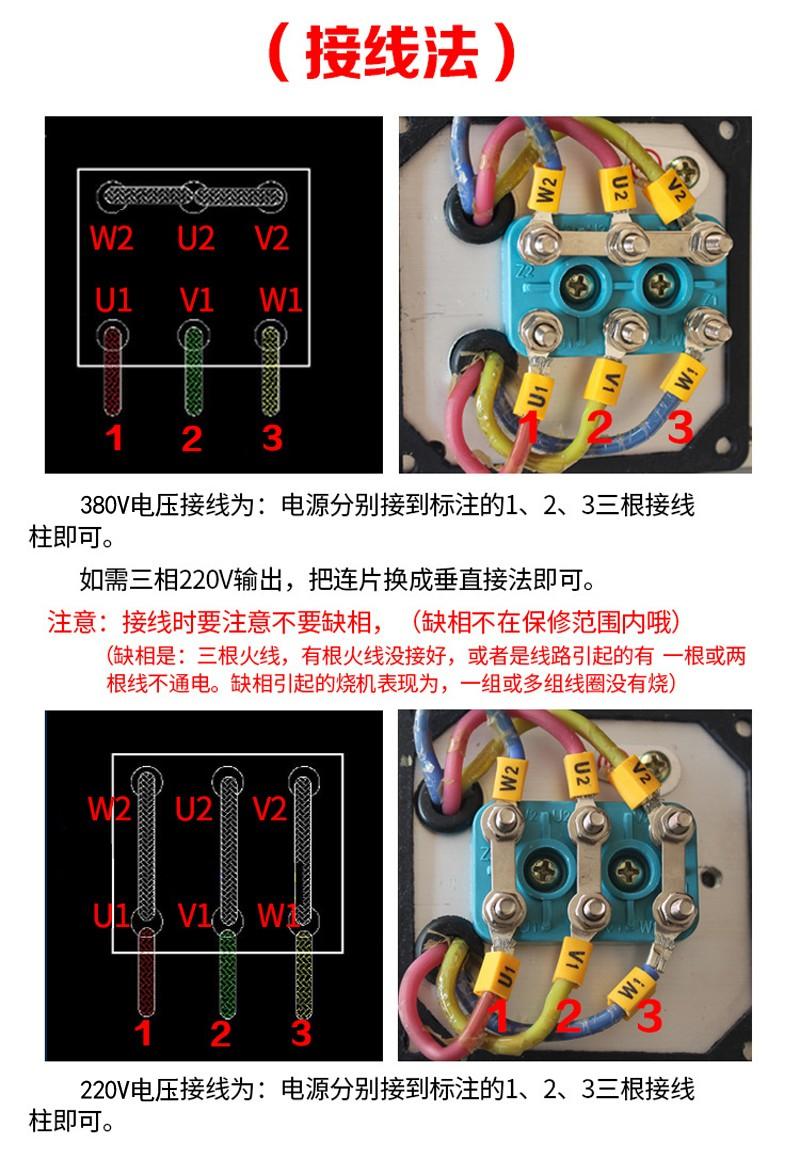 高速电主轴220V及380V接线方式.jpg