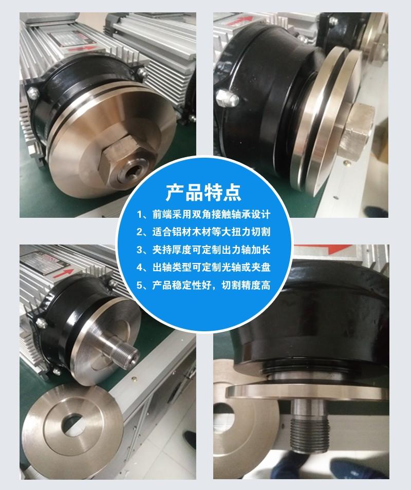 KOM7080产品特点.jpg