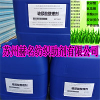 玻尿酸,氨基酸保湿护理剂玻尿酸类整理剂