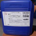 美国杜邦抗菌剂仙护盾™(SILVADUR™)930 FLEX 抗菌剂