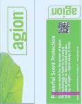 美国Sciessent LLC美国赛恩斯agion银离子抗菌剂
