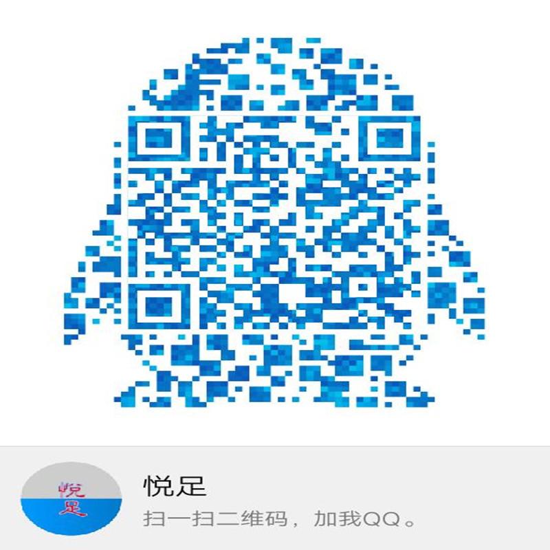 TIM图片20190906191705_副本.jpg
