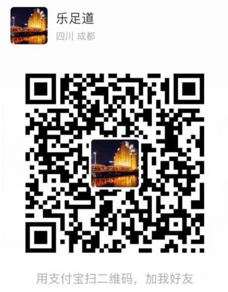 QQ图片20190922231905.png
