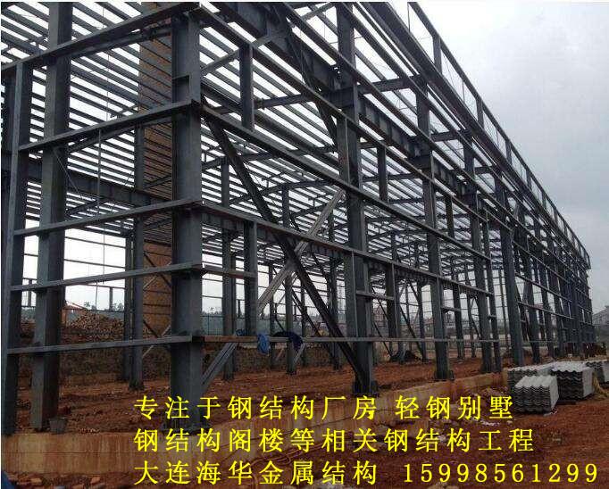 钢结构住宅,钢结构焊接要求.jpg