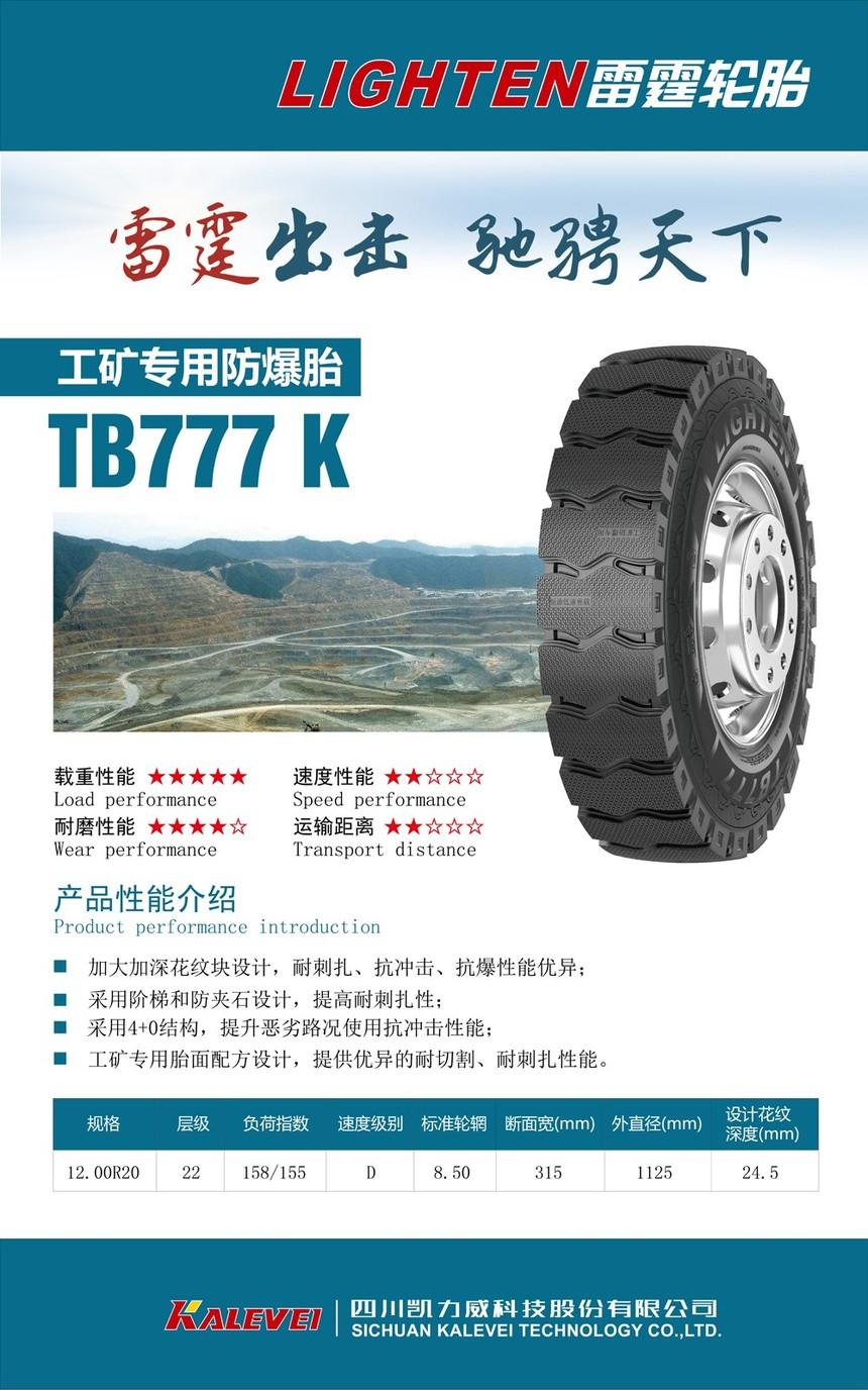 TB777K.jpg