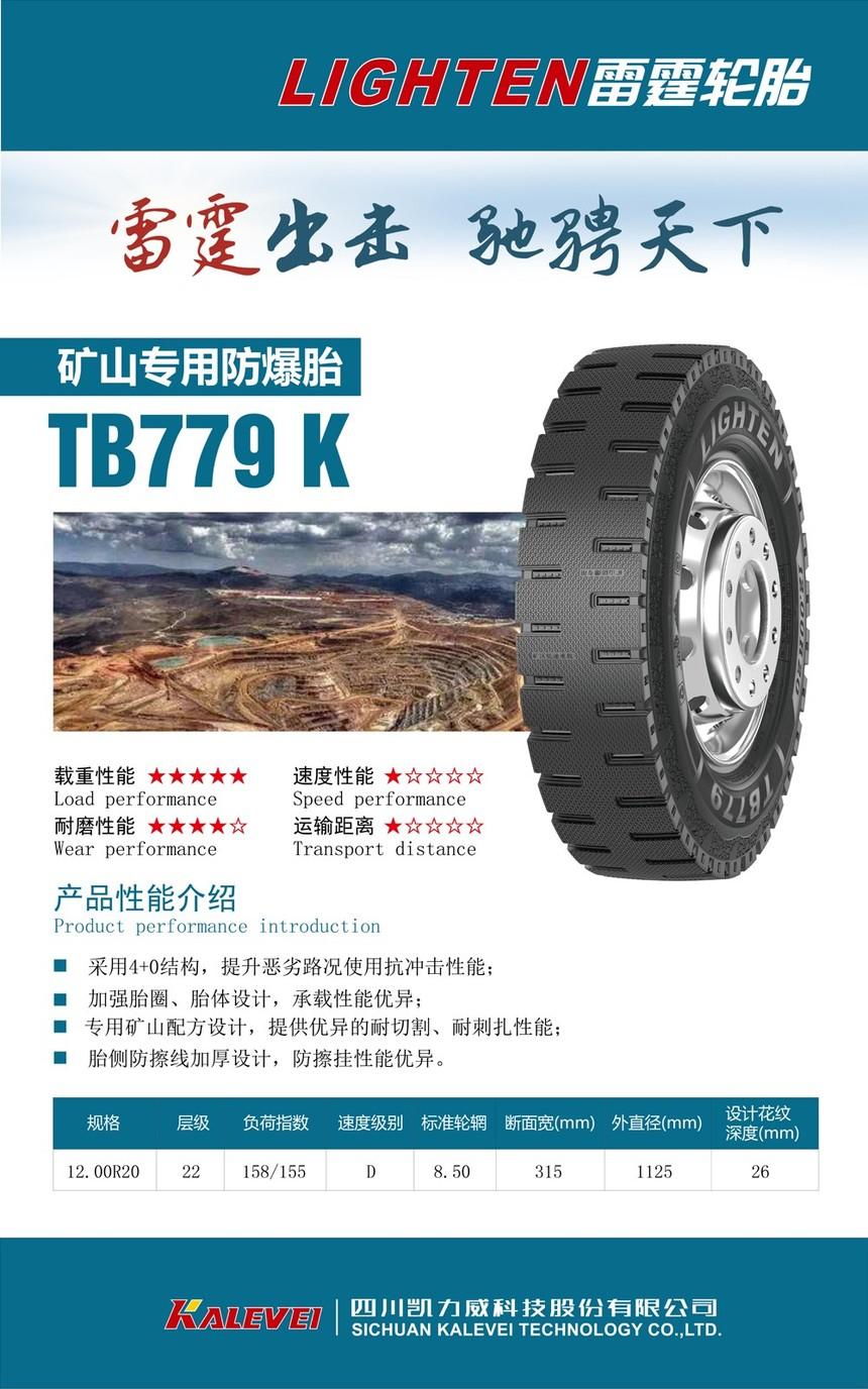 TB779K.jpg