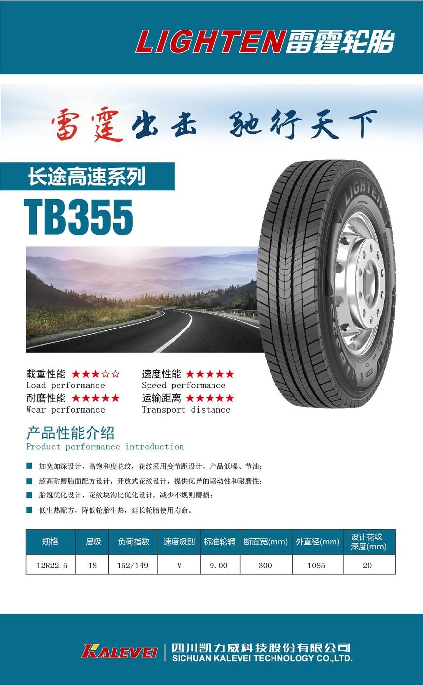 TB355.jpg