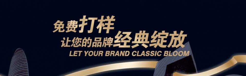 广州树脂字厂 LED树脂字厂家 品牌树脂字制作 LED树脂字制作公司