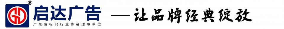 广州树脂字厂 LED树脂字 树脂字制作 树脂字公司 LED树脂字加工