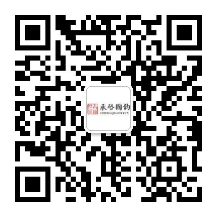 微信图片_20200307175517.jpg