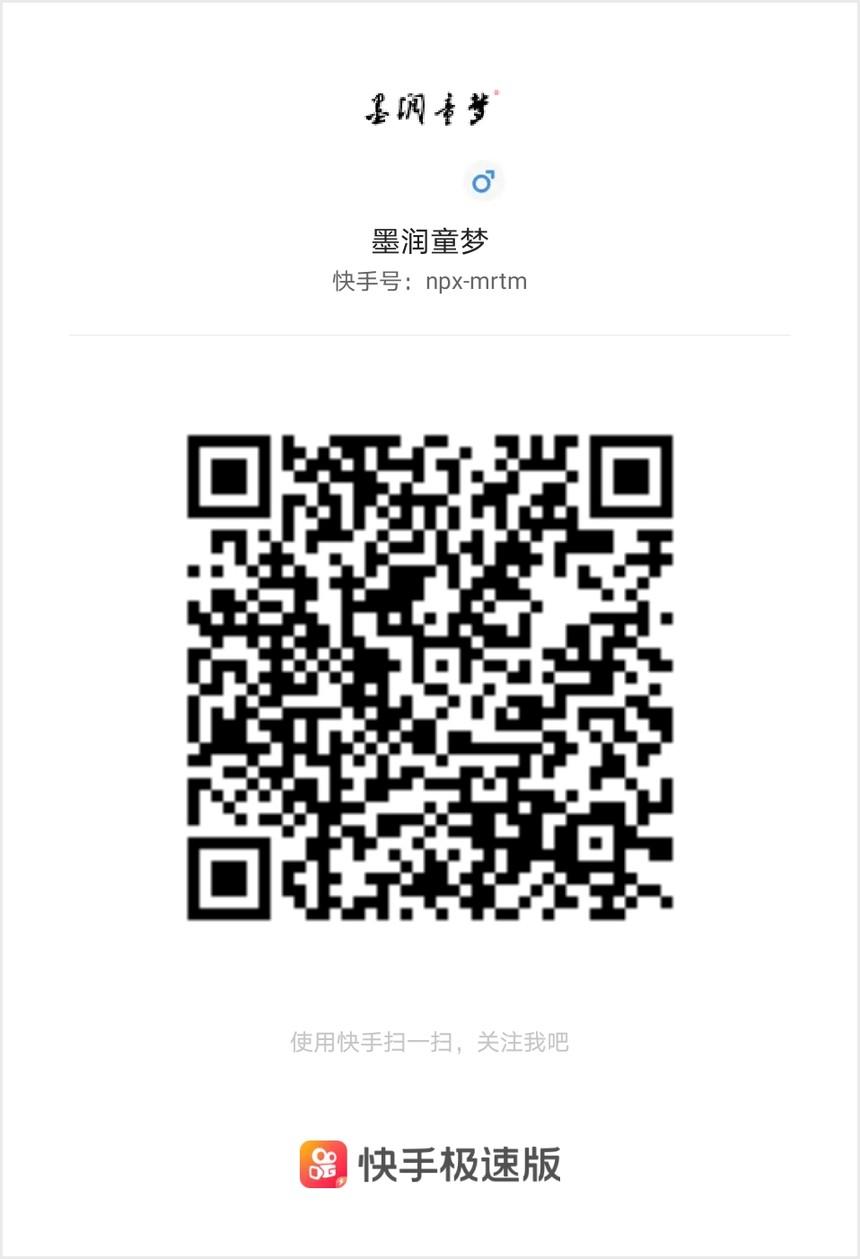 微信图片_20200601205521.jpg