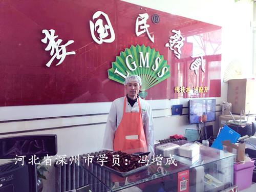 河北省深州市学员:冯增成.jpg