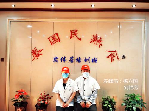 赤峰市:杨立国.jpg