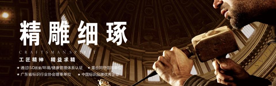 门头吸塑 招牌字 广州吸塑字制作公司 吸塑发光字厂家
