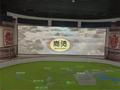 富川县总体规划