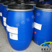 亨斯迈三防整理剂NB-TL耐水压强防水剂雨伞帐篷防水剂