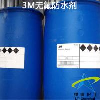 3M无氟防水剂PM-3705