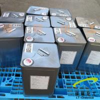 防护服防水耐洗剂防水交联剂LT-NX增效剂