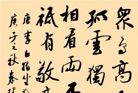 秦理斌书毛泽东诗词书法作品展6月21日上午在陇南礼县开幕
