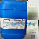 银离子抗菌剂美国陶氏化学DOW抗菌剂SILVADUR 930仙护盾