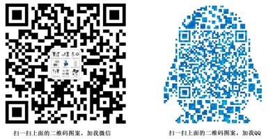 我的微信二�S�a2.jpg