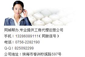 ◆联系我们