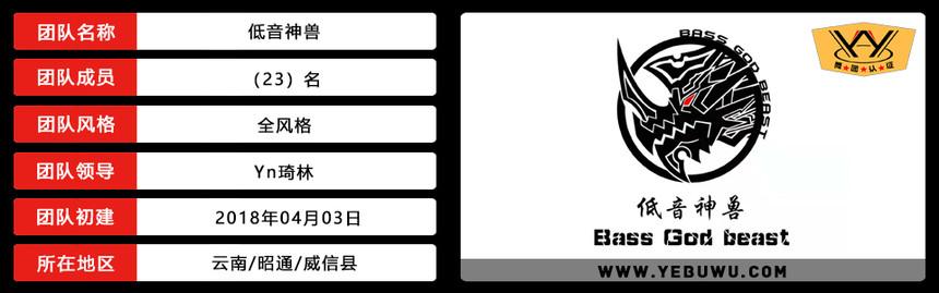 资料认证卡.jpg