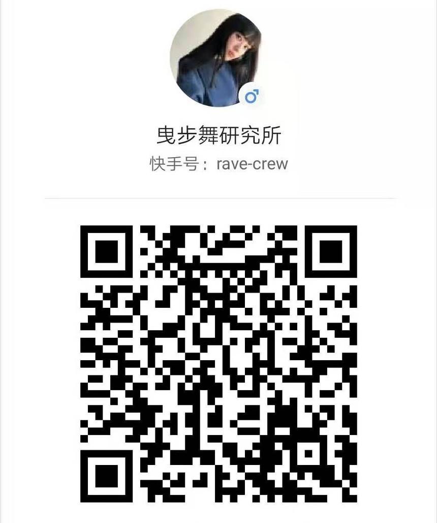 微信图片_20190926161558.jpg
