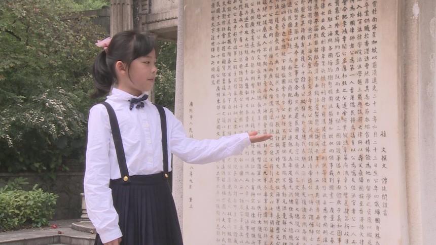 广州儿童口才培训班哪家好