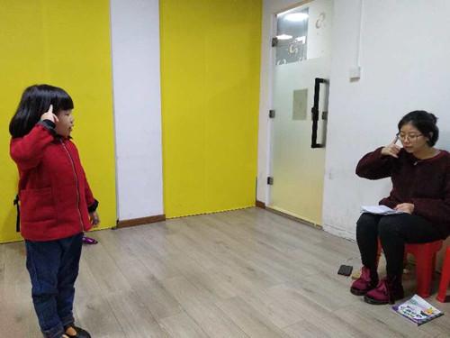 怎么教自闭症儿童语言
