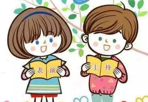 广州爱艺语言培训教育