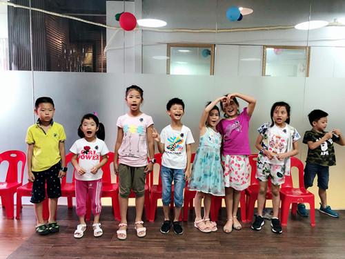 广州爱艺教育