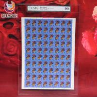 首轮生肖虎大版邮票