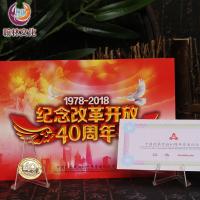 改革开放40周年纪念币  单枚配册子