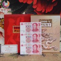 1999版100元三连体