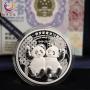 中俄建交70周年纪念银币
