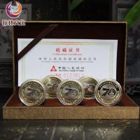建国70周年纪念币-5枚装