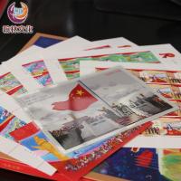 建国70周年纪念大版邮票册