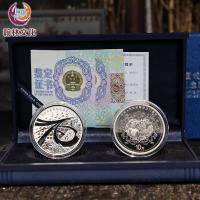 2019建国70周年两银套币