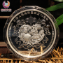 2019建国70周年 1公斤银币