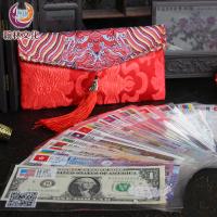 30国外币红包