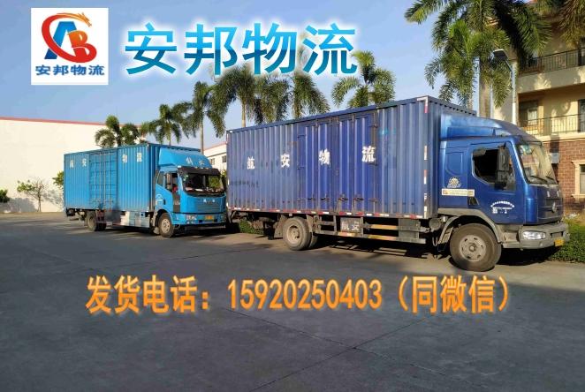 cnHoe13M1U-AP-0tAAdXAaSVDNs323_conew1.jpg