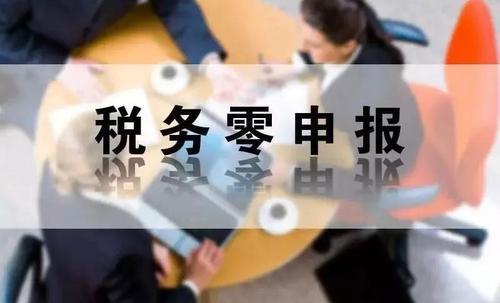 香港零税务.jpg