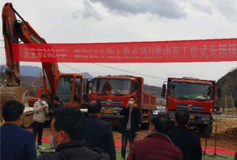 河南弘农源旅游开发有限公司水上公园复工