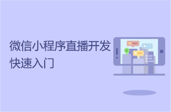 网站建设20200534.jpg