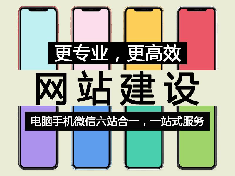 58广告图6-12-3.jpg
