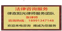 微信截图_20200529125211_副本_副本.png
