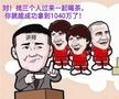 """南宁""""烈焰七号""""行动查封23间出租屋 抓获198名涉传人员"""